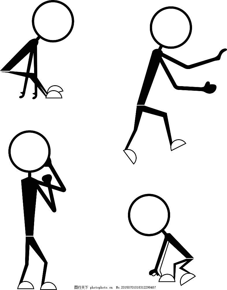 体育运动漫画 人物动作漫画 卡通小人 卡通人物漫画 简笔画人物
