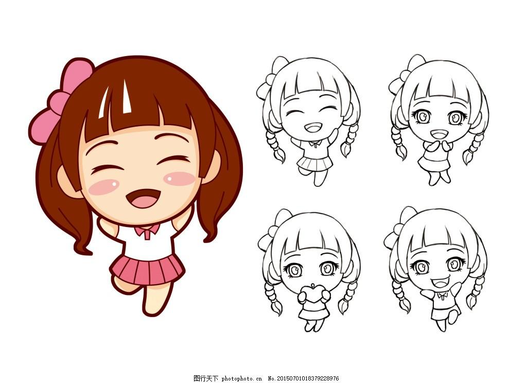 可爱 卡通 小女孩 卡通动作 表情 动作 手绘 psd 白色