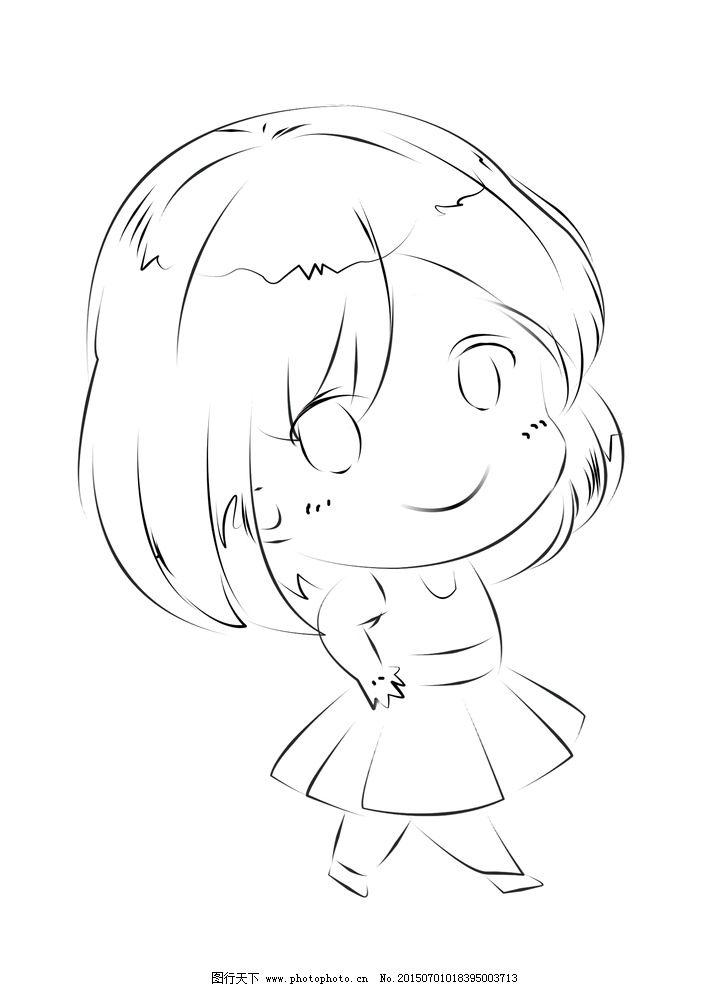 钢笔 q版 女生 人物 漫画 设计 动漫动画 动漫人物 300dpi psd