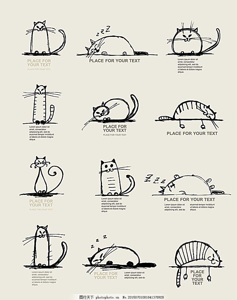 小猫 可爱猫咪 简笔画 线条画 卡通猫咪 漫画 插画 矢量素材 其他艺术