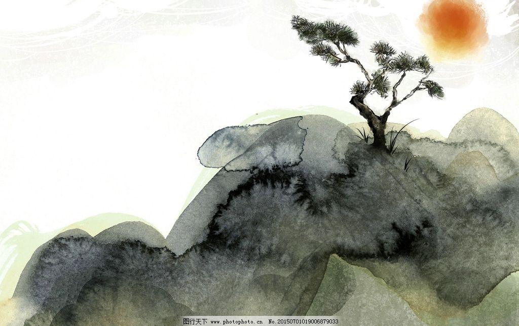 水墨画 中国 传统 绘画 松柏 太阳 高山 山峰 设计 文化艺术 绘画书法