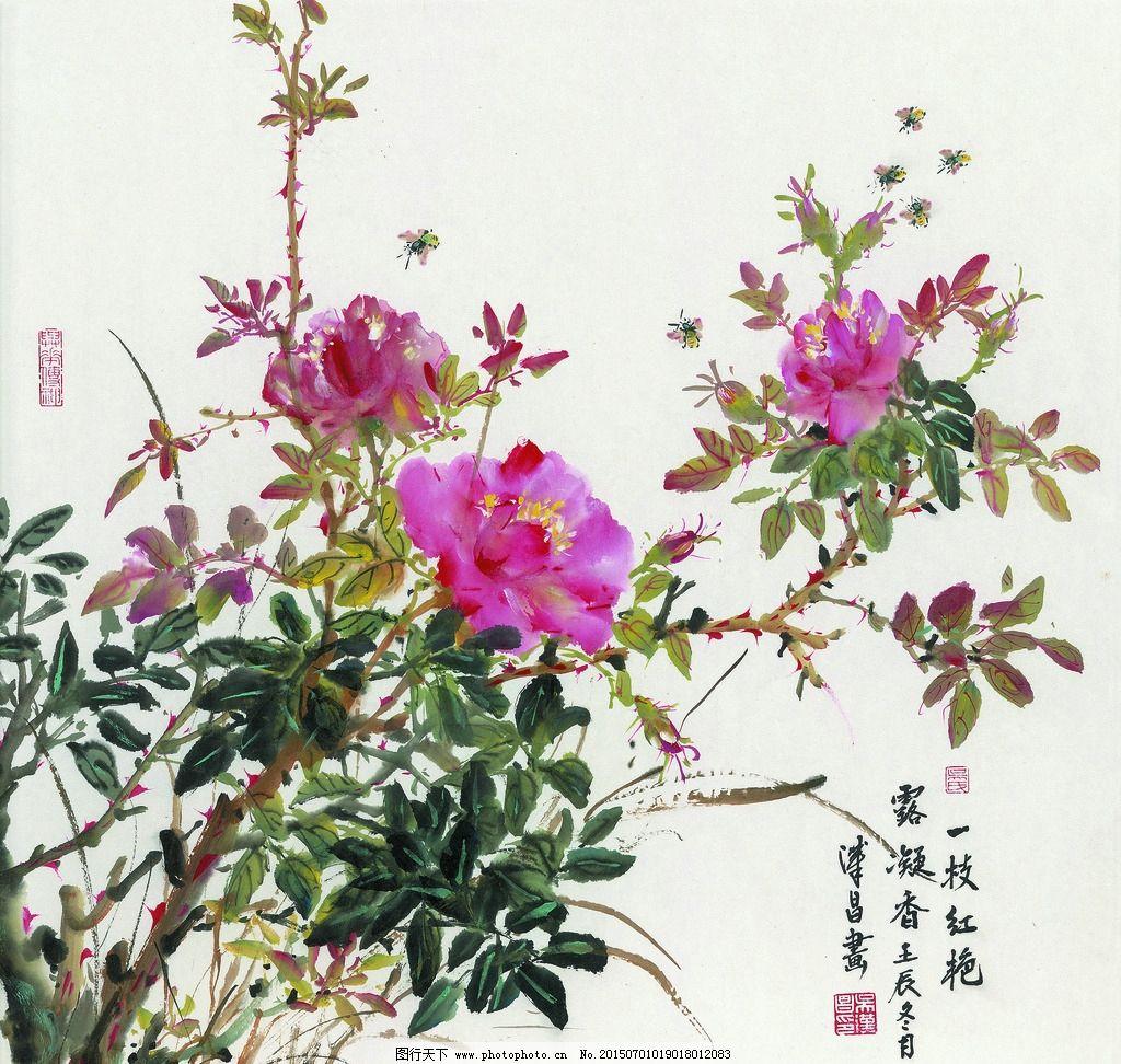美术 中国画 花鸟画 牡丹花 蜜蜂 国画牡丹 国画集127 设计 文化艺术