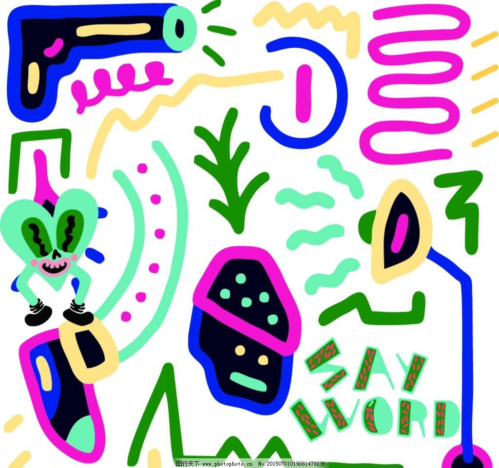 抽象 图案 色彩 线条 涂鸦 印花 设计 文化艺术 绘画书法 ai