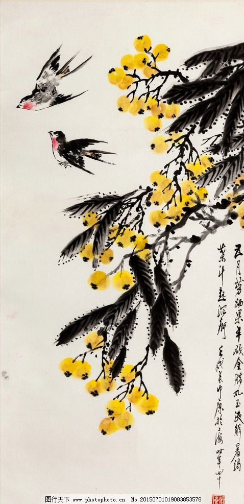 中国画 中国 传统 绘画 花卉 燕子 设计 文化艺术 绘画书法 240dpi