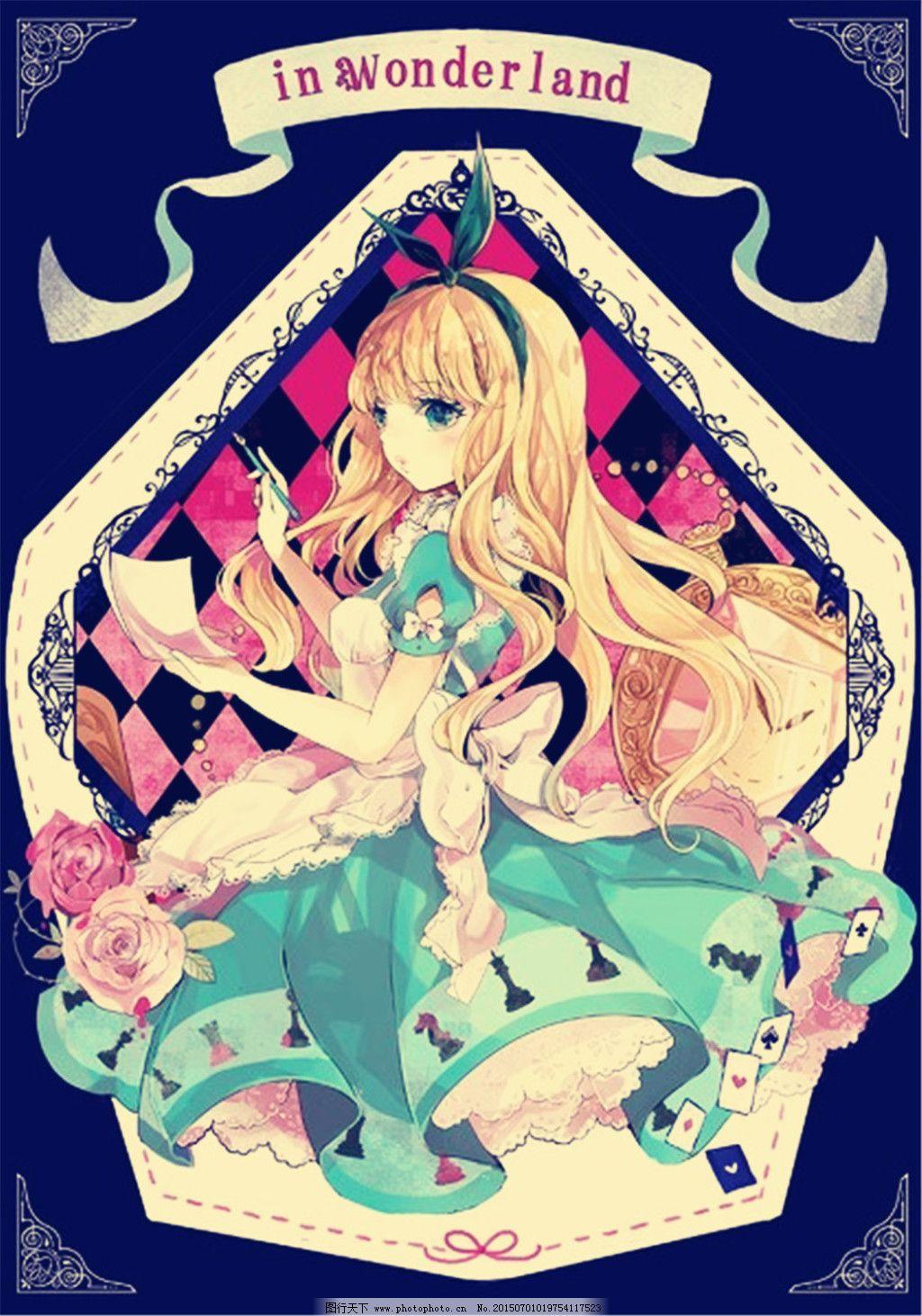 爱丽丝梦游仙境卡牌