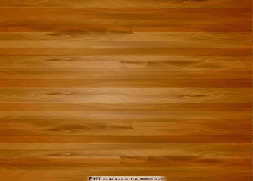 红木 地板 树纹 纹理 木板