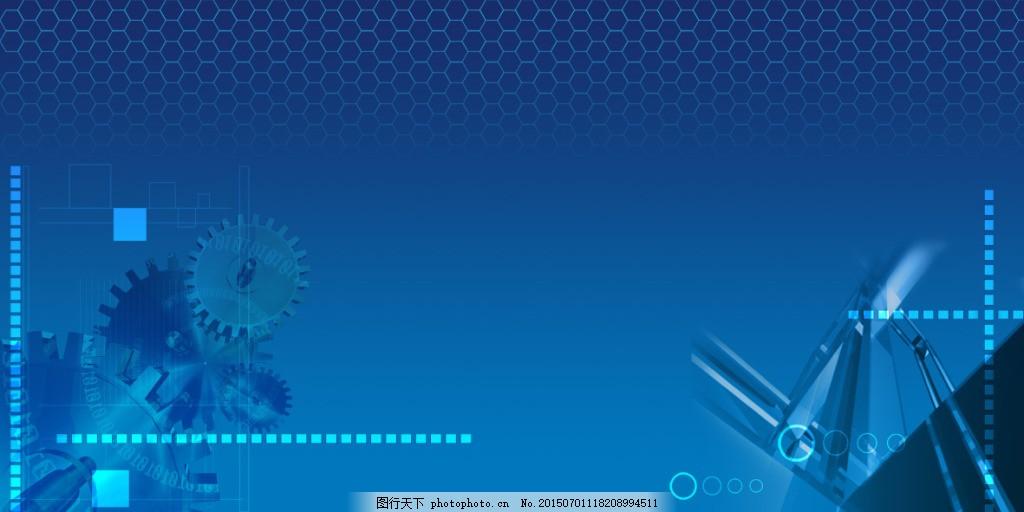 机械�9b�9�^�� _机械背景广告