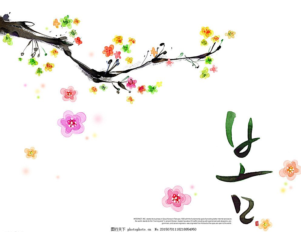 小清新唯美背景素材 小清新 树枝 抽象 唯美 简约 韩文 点点 背景素材