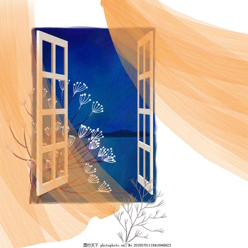 手绘背景 窗外 创意背景 窗户 手绘 简约 psd 白色