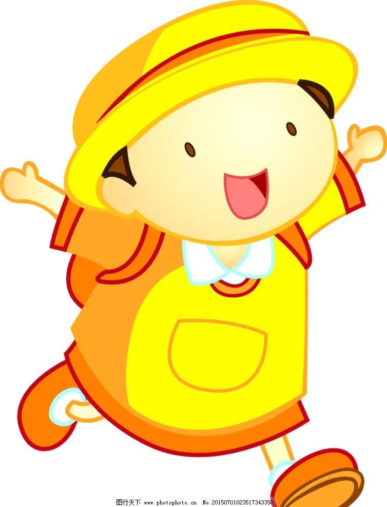卡通 儿童 书包 背书包 的小孩 小孩 黄色 设计 人物图库 儿童幼儿 ai