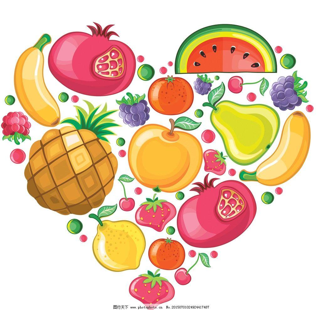 心形卡通水果图片