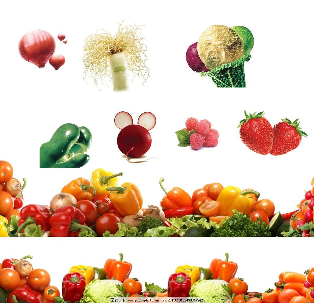 蔬果手工折纸步骤