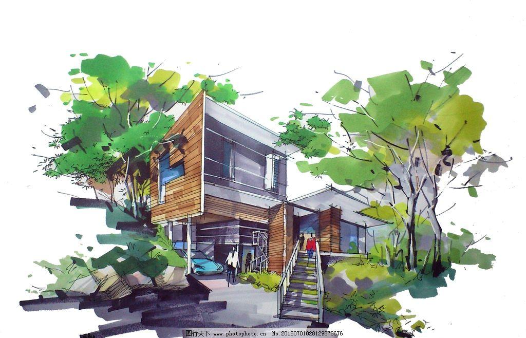 马克笔手绘建筑结构效果图