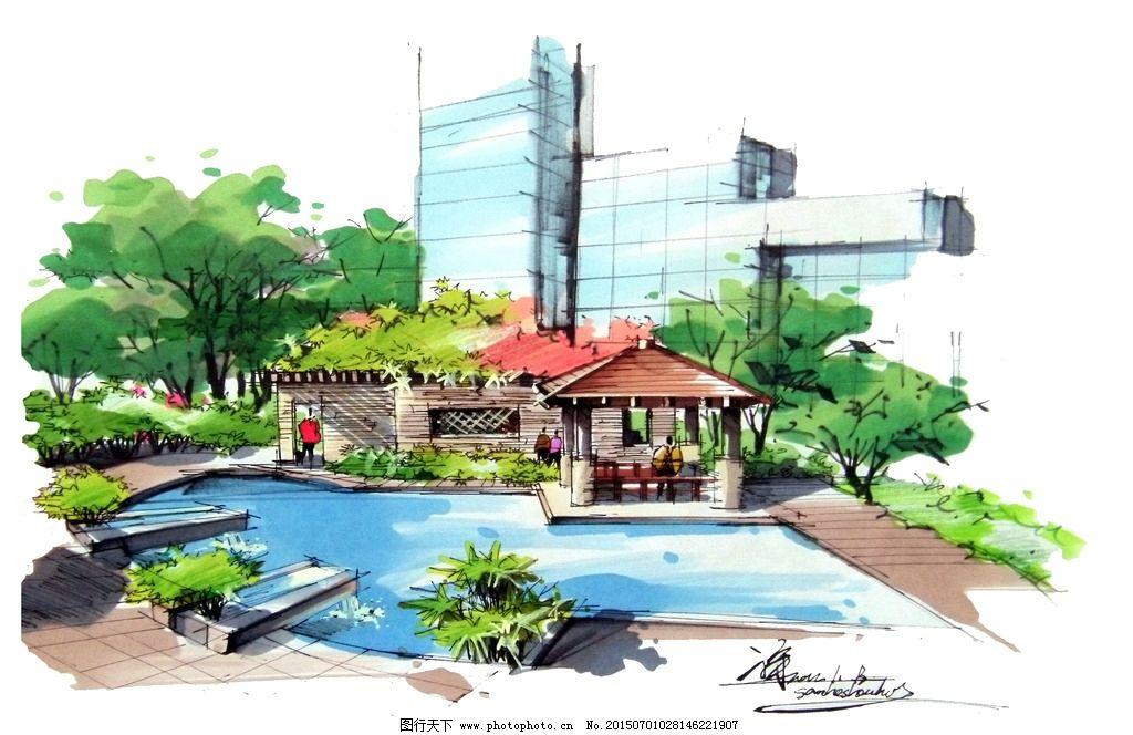 日式庭院景观马克笔手绘