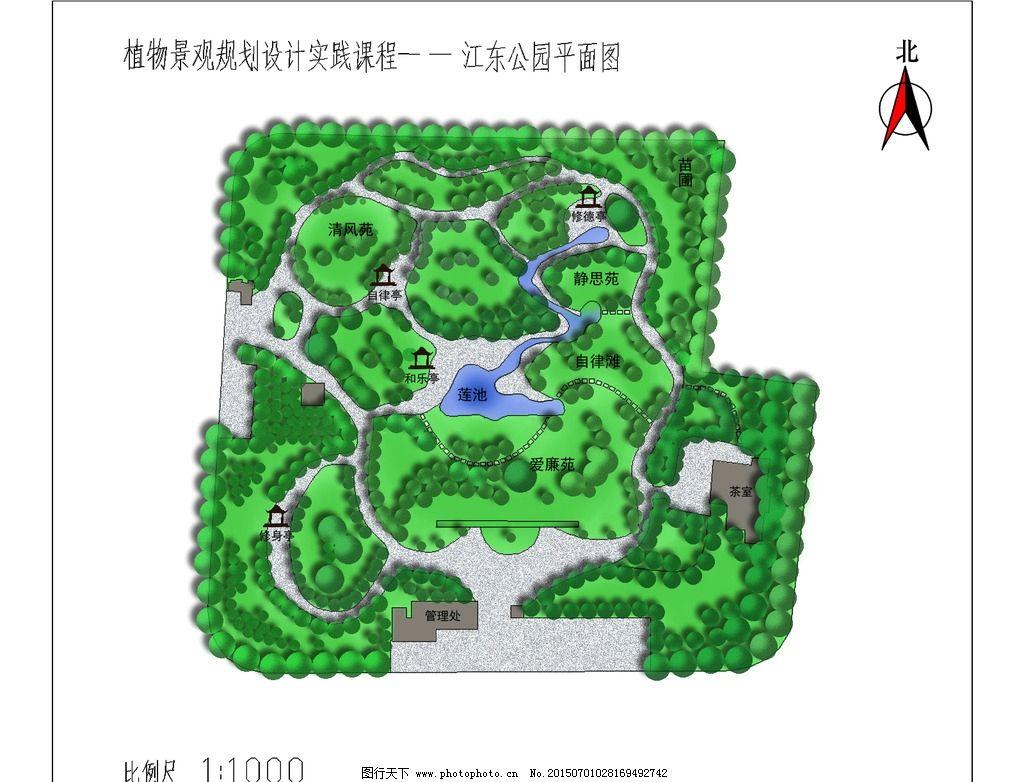 植物景观规划设计平面图图片