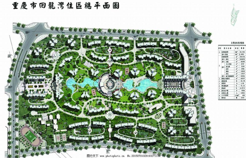 后期填色 平面植物 总平面图 小区平面图 小区平面方案 园林设计 房产