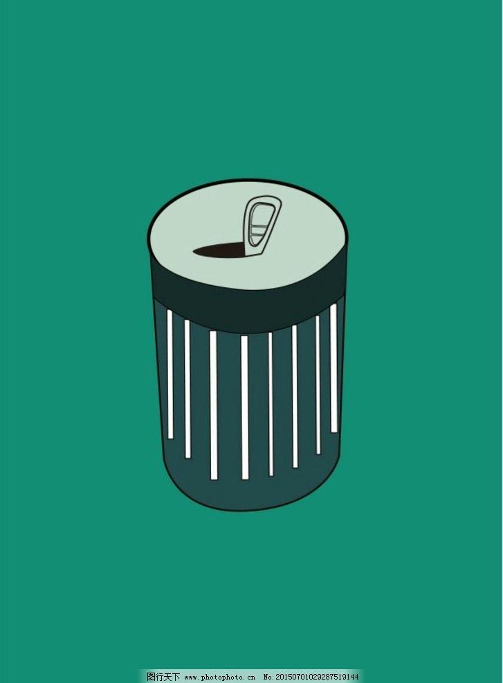 垃圾桶 易拉罐 绿色背景