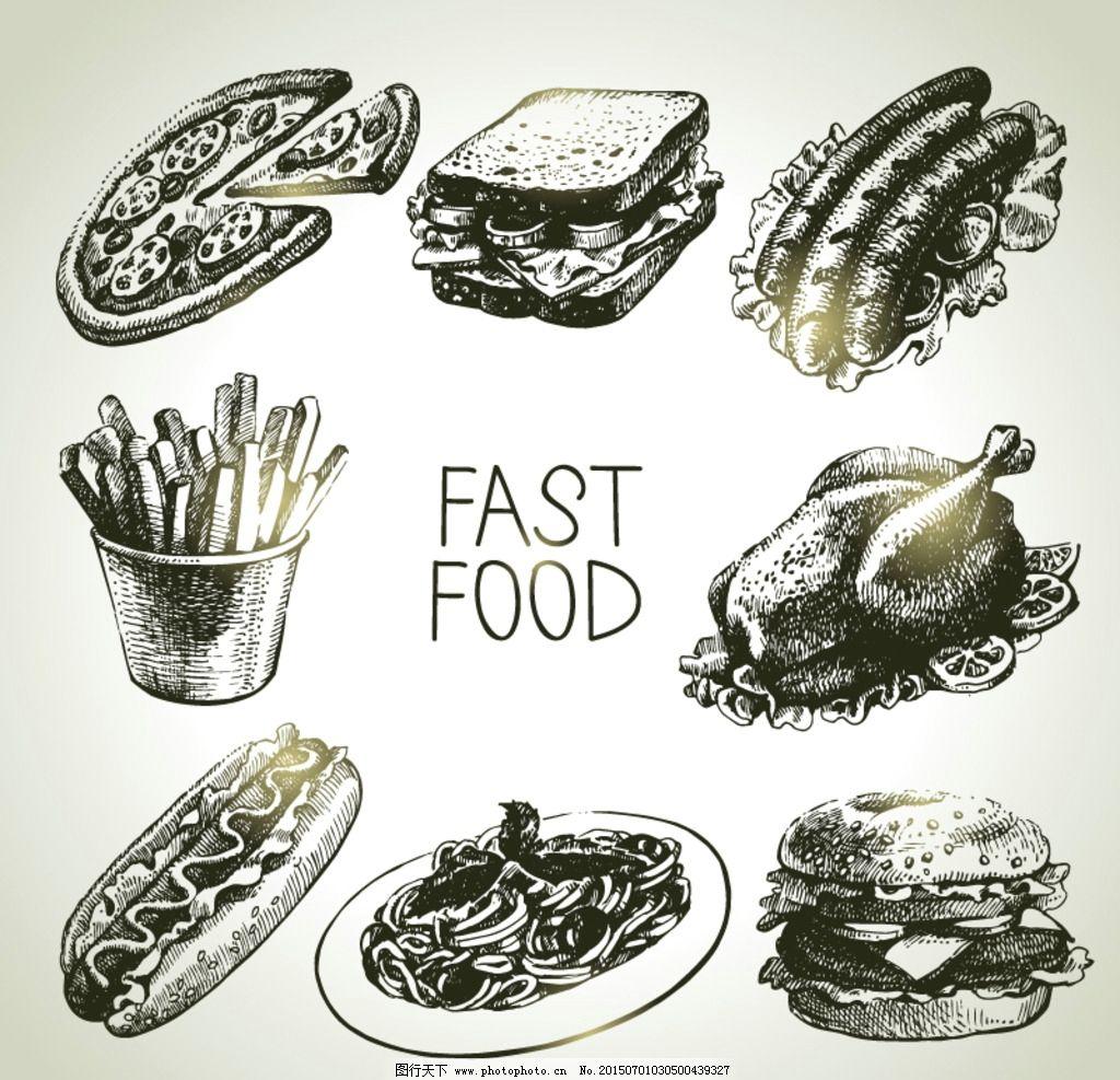 手绘 美式 快餐 热狗 薯条 汉堡 三明治 意面 匹萨 烤鸡 设计 广告