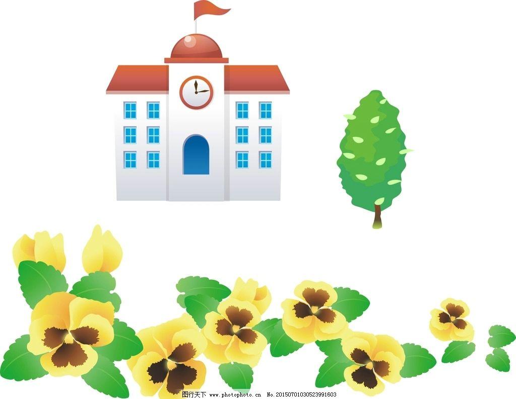 黄色花朵 房子 手绘花朵素材 手绘插图 手绘素材 矢量花朵 矢量素材