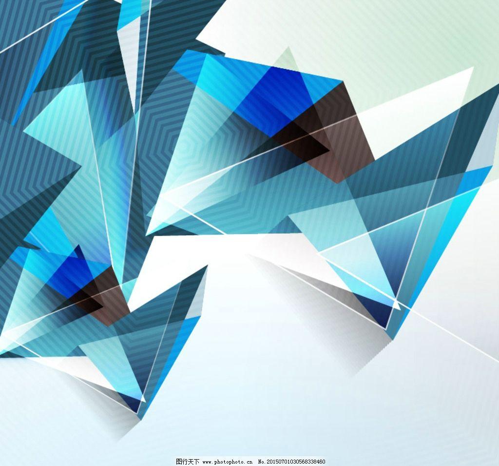 三角形背景图片