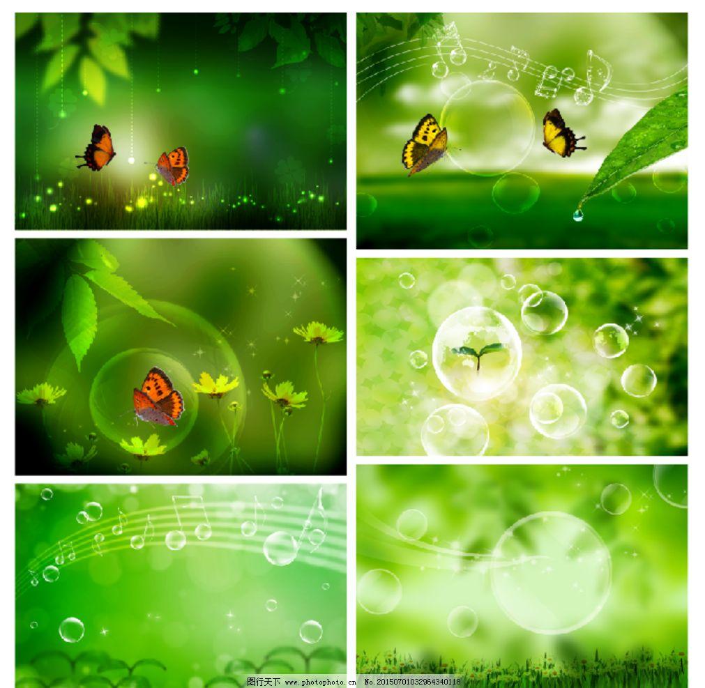 ps系列绿色背景图片