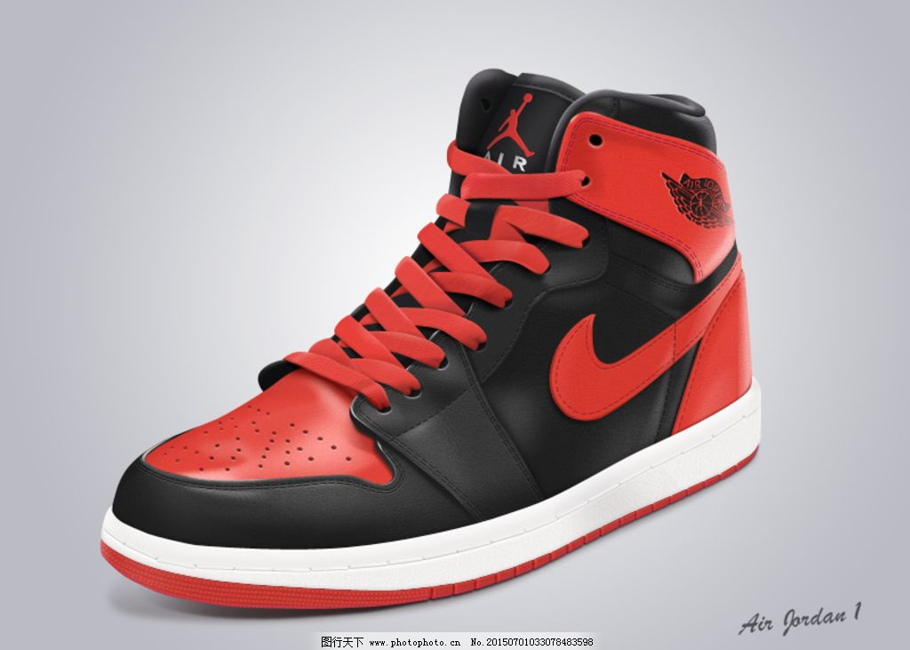 Nike Shoes Photoshop Template