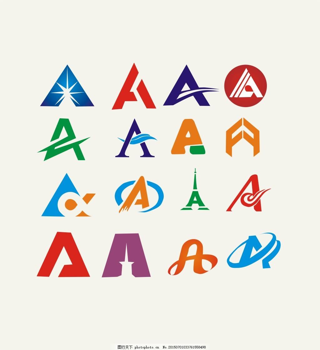 syj字母设计