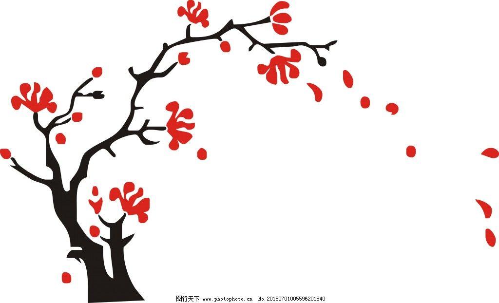 亚克力墙贴梅花图案免费下载 梅花 矢量图 亚克力 亚克力 矢量图 梅花