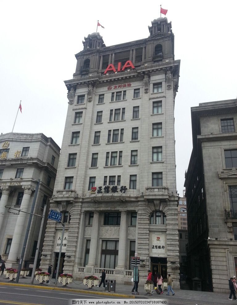上海风景 上海建筑 上海街景 正信银行 友邦保险 建筑风景 欧式建筑