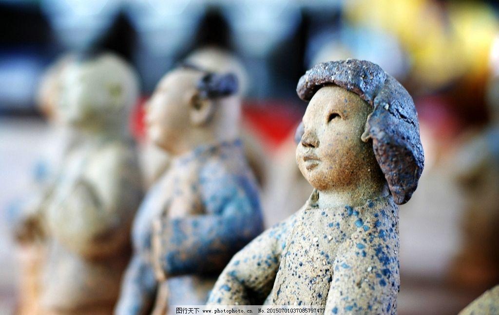 陶土 陶人 陶俑 人物造型 手工陶塑 静物摄影 摄影 生活百科 生活素材