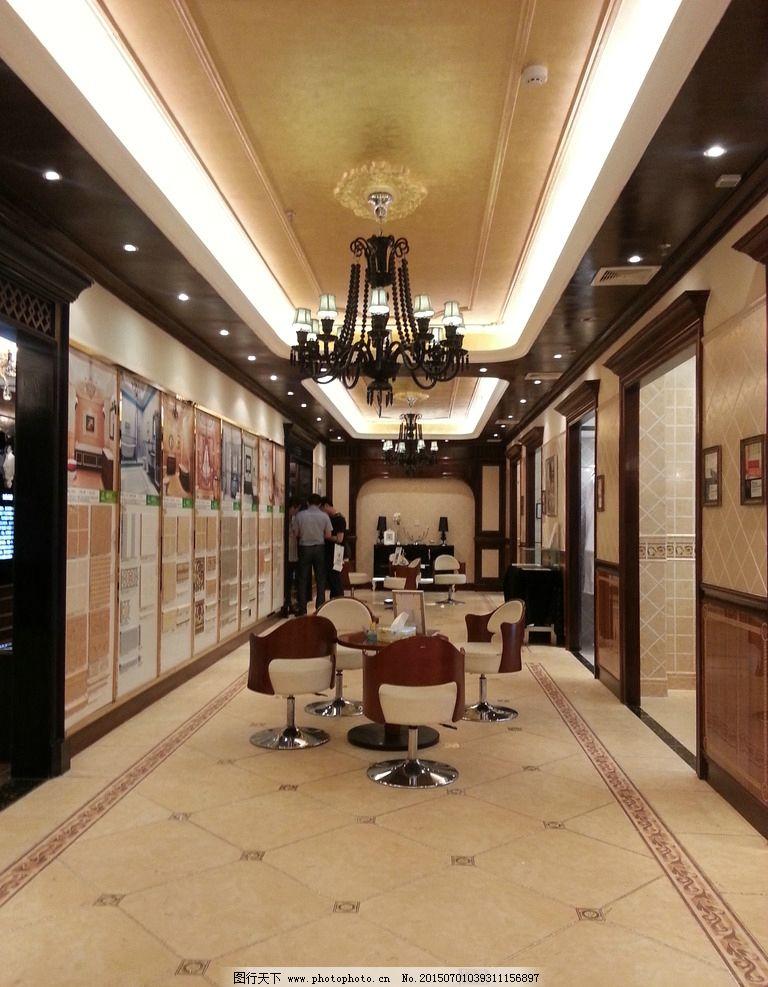 瓷砖展厅走廊 展厅通道 欧式风格 拼花地面 陶瓷展厅走廊 摄影图片