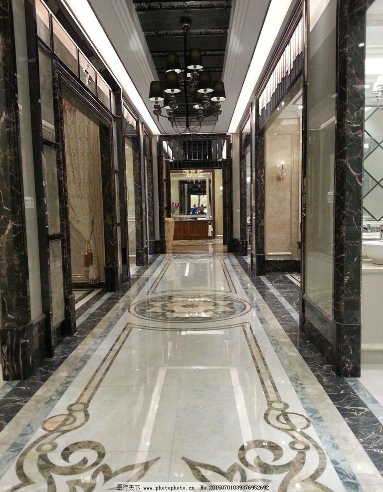 瓷砖展厅走廊 展厅通道 欧式风格 拼花地面 陶瓷展厅走廊 摄影 建筑园