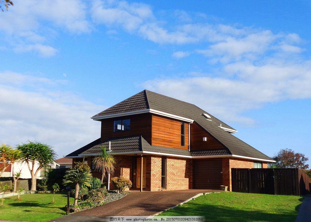 新西兰建筑风景图片,蓝天 白云 木质建筑 别墅 绿树