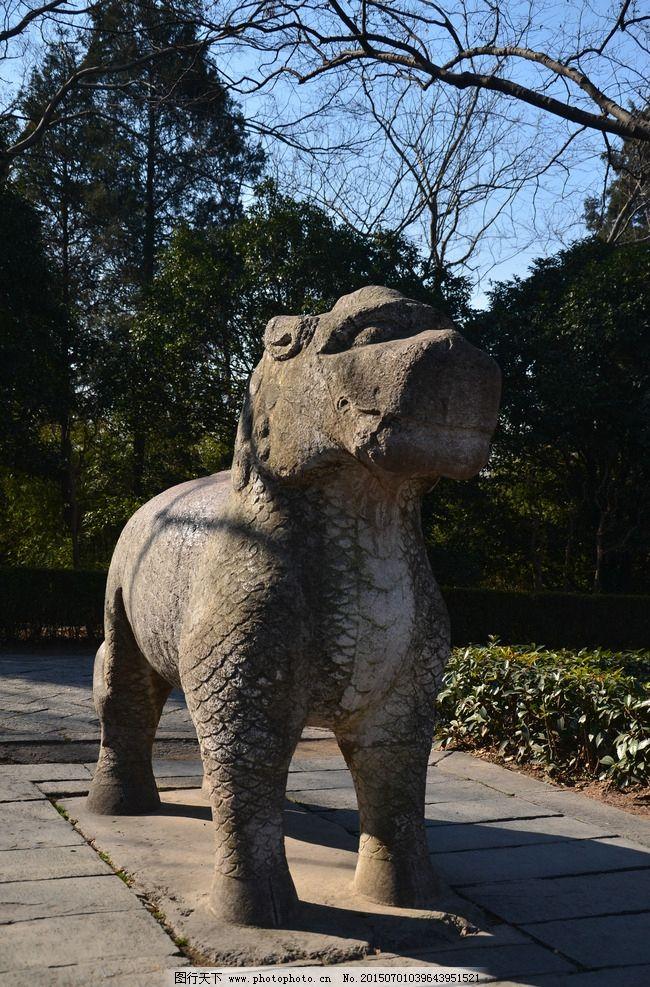 明孝陵神道石雕图片
