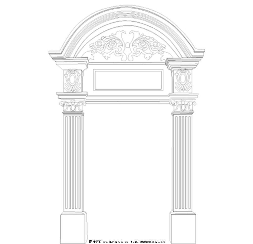 老上海 石库门 矢量石库门 线描石库门 建筑 门头 设计 环境设计 建筑