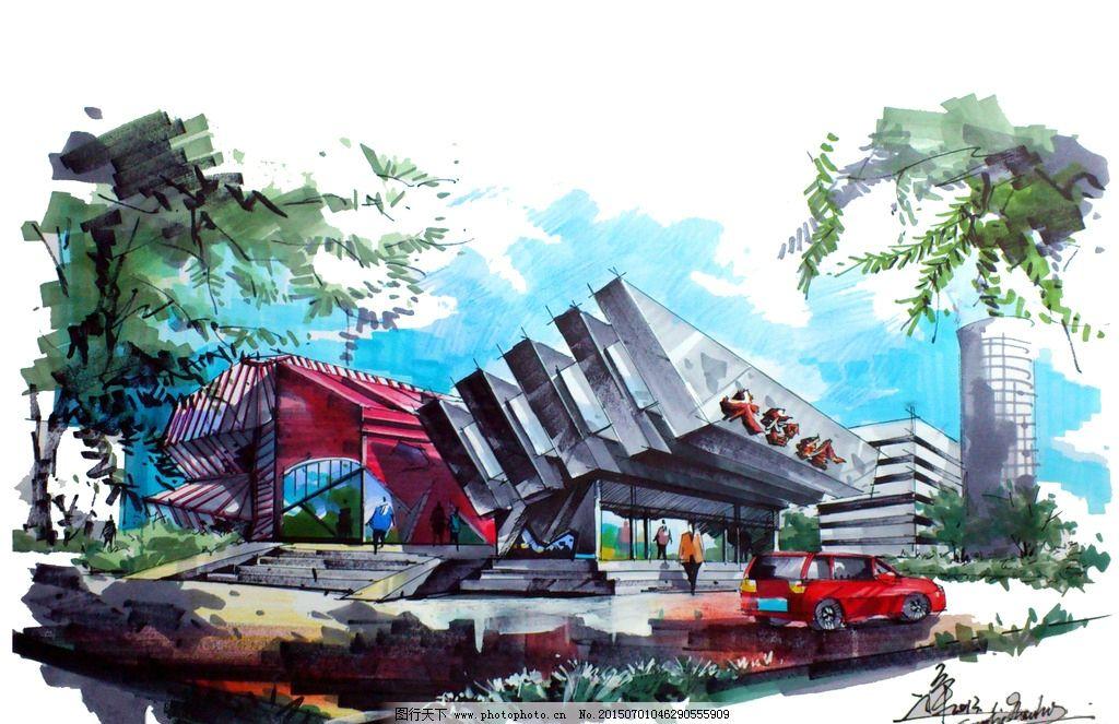 建筑手绘图片,景观建筑 环境设计 效果图 马克笔 彩色