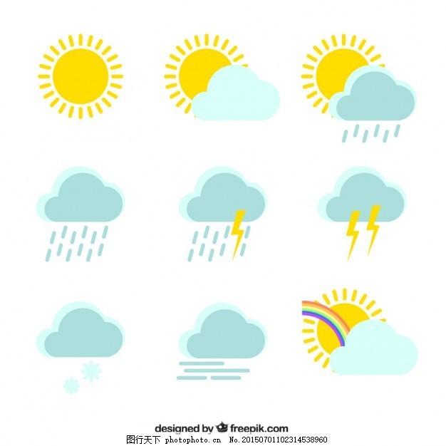 天气图标 云 太阳 彩虹 雨 晴天 多云 下雨的天气图标 白色