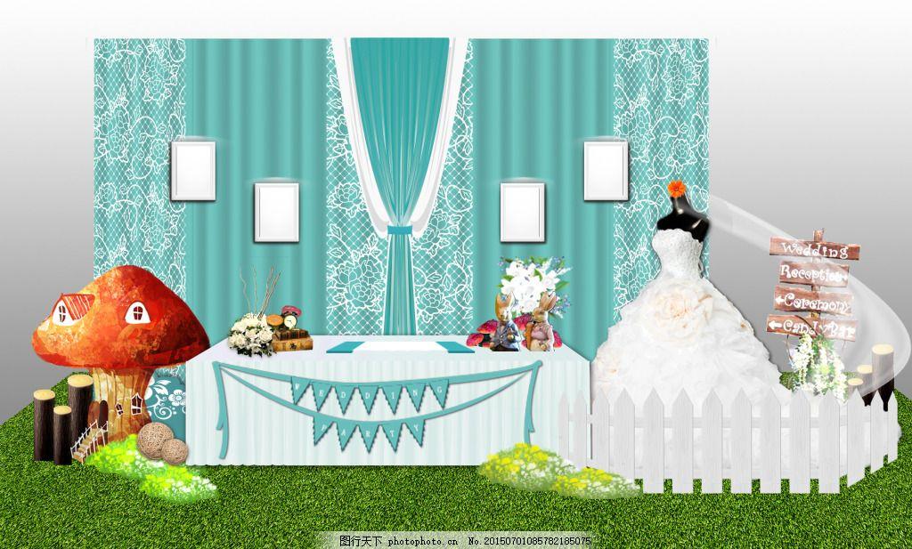 婚礼效果图 婚礼        素材 婚纱 布幔 签到桌 森系 psd 白色
