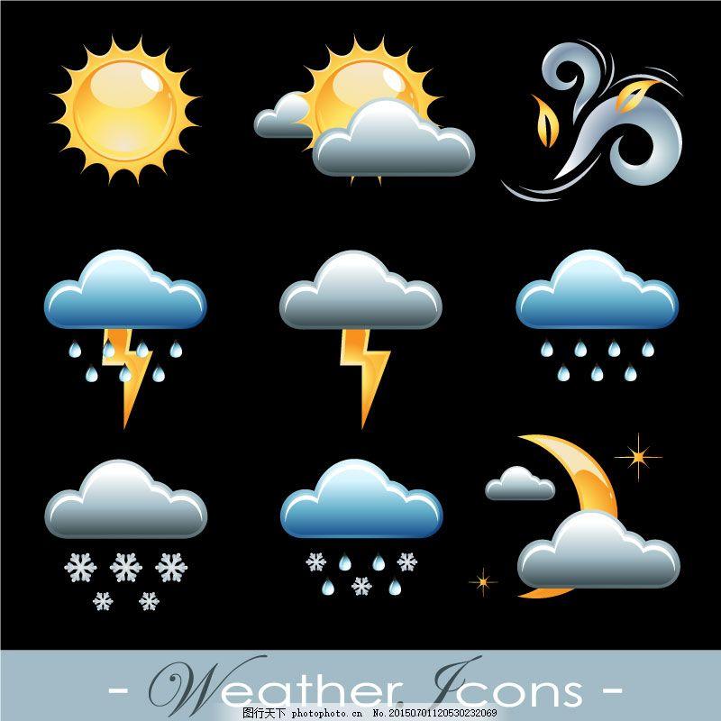 雨雪 天气 多云 图标 冰雹 晴天 太阳 云朵 天气预报 矢量图 eps 黑色
