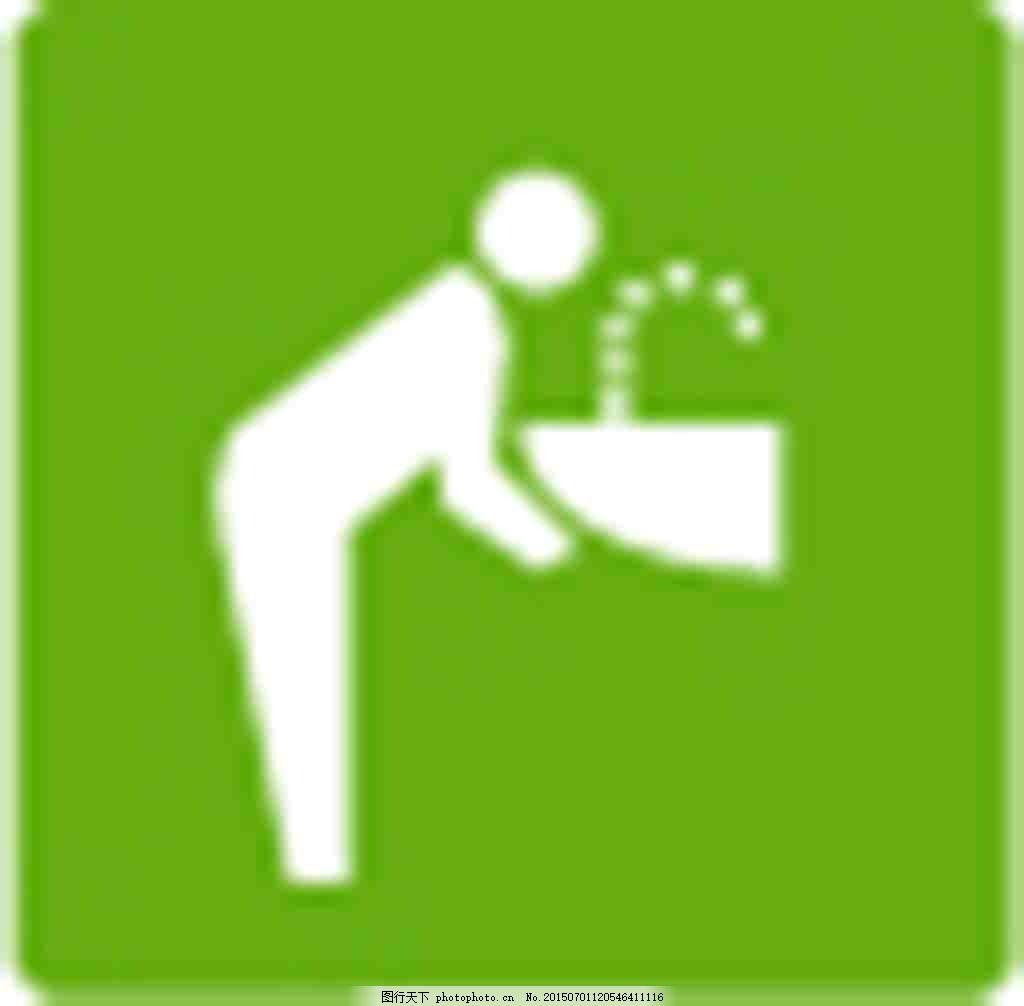 公共标识 安全 创意设计 绿色背景 标牌 标志 标志图标 公共标牌图片