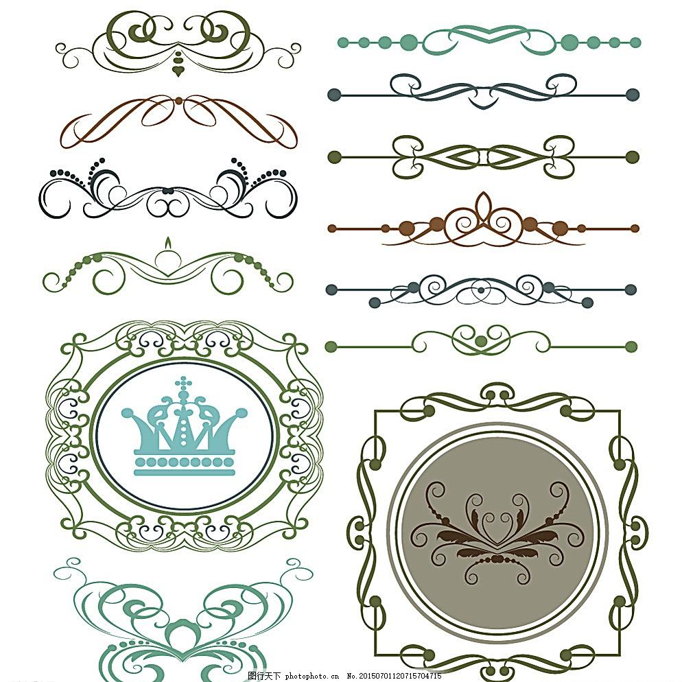 欧式花纹 花边 边框 皇冠 王冠 花纹分割线 装饰花纹 花纹背景