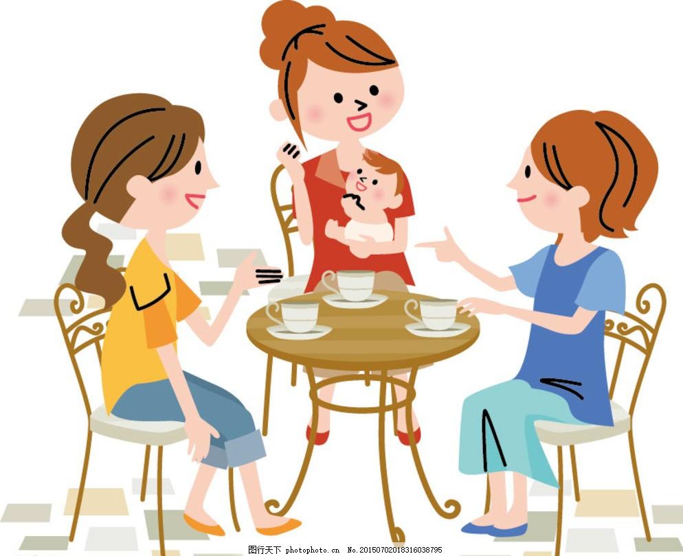 卡通人物 卡通家人 卡通 卡通家庭 聚餐 父母 全家福 聚会 生日 快乐