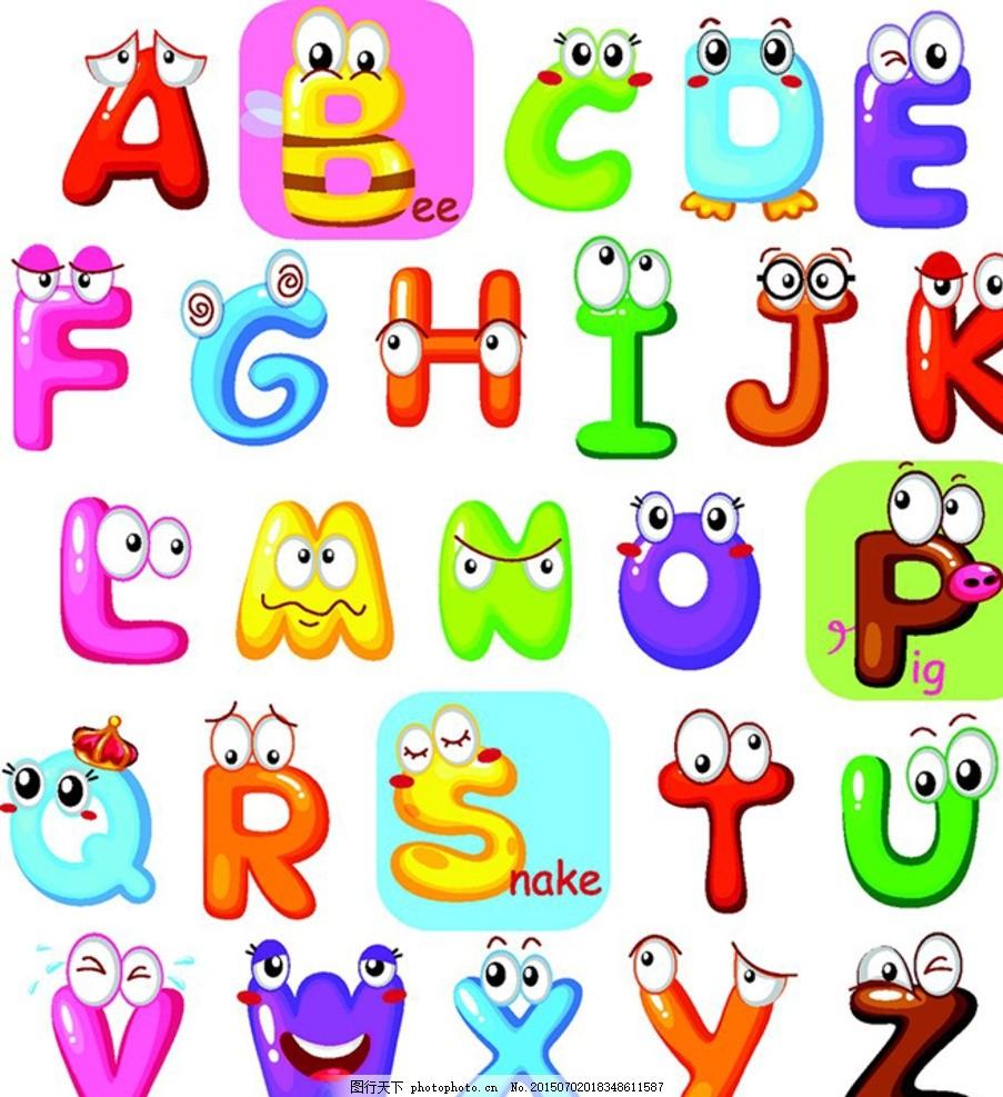 可爱小动物 可爱 小动物 动物园 动物 字母 英文 a z 设计 动漫动画