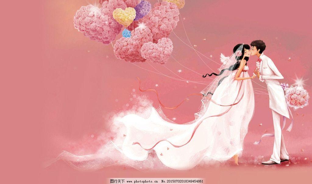 婚礼手绘素材图片_动漫人物