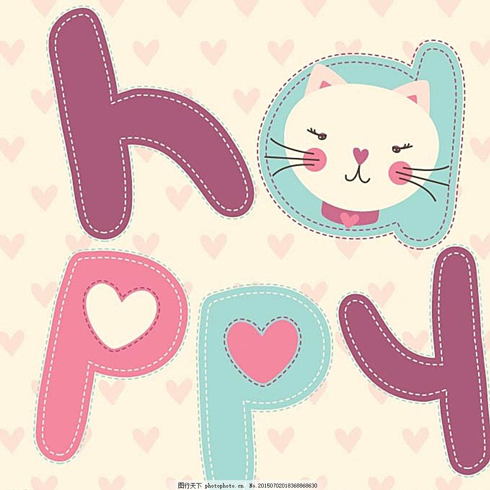 卡通猫咪文字 童装 儿童 可爱 卡哇伊 印花 服装 动物 动漫动画