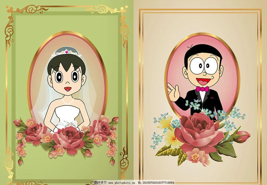 哆啦a梦大雄静香婚礼海报图片-哆啦a梦 doraemon 动漫图片