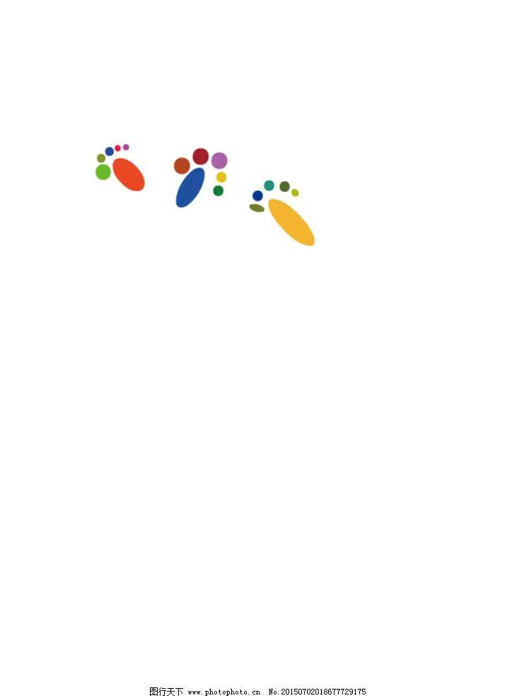 小脚印 儿童小脚印 小脚丫 儿童小脚丫 脚印图片 设计 动漫动画 其他