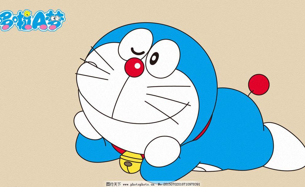 哆啦a梦图片,动漫动画 动漫人物 机器猫 微笑 小叮当