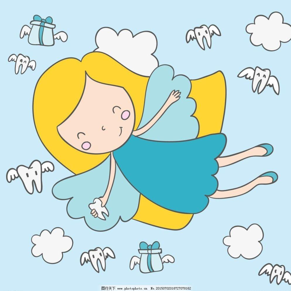 小天使图片_可爱卡通_动漫卡通_图行天下图库