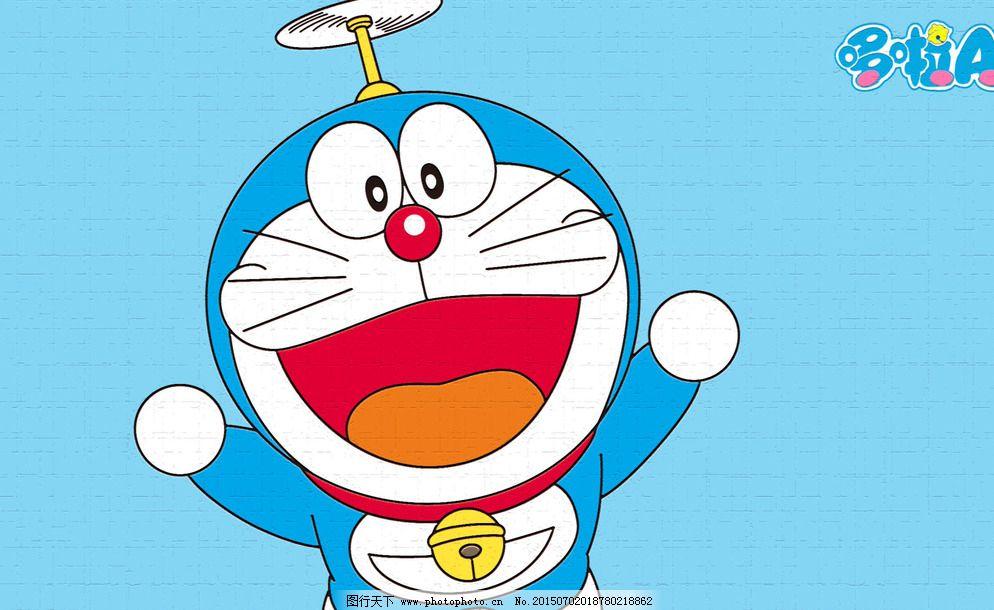 可爱哆啦a梦 可爱机器猫